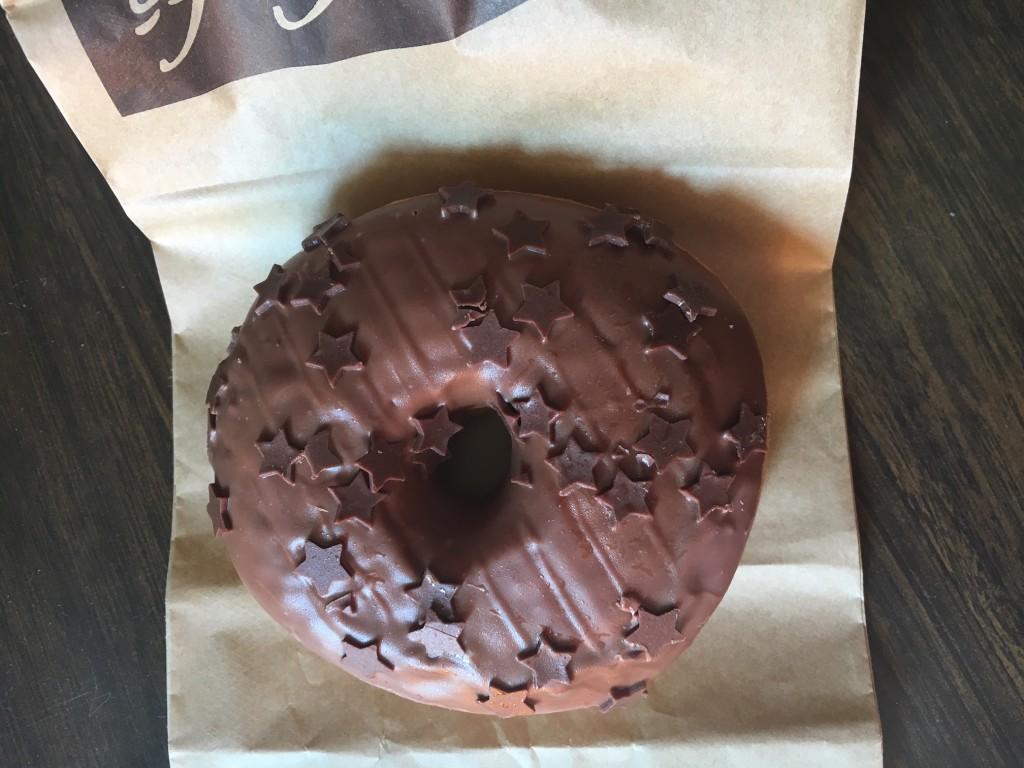 star_donut